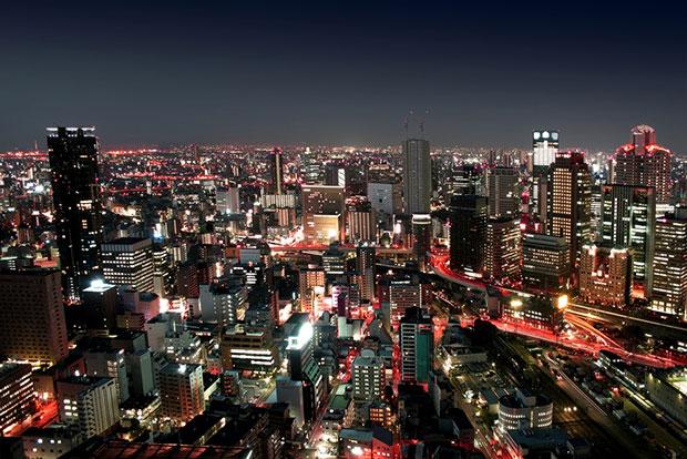 Quatar Sale Bangkok Skyline